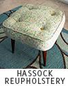 Vintage Hassock Reupholstery DIY